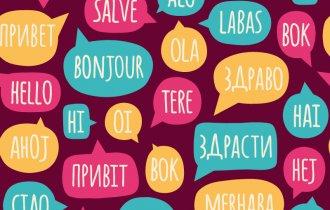 Idioma de Roma
