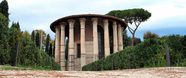 El Templo de Hércules